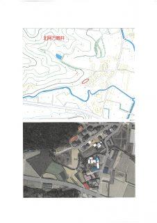 不動産情報/北阿万2区画